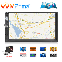 AMPrime 2 Din 7″ Car Radio GPS Navigation Universal Car Multimedia HD Stereo Audio AUX USB MP3 MP5 Radio Player Camera 7010G