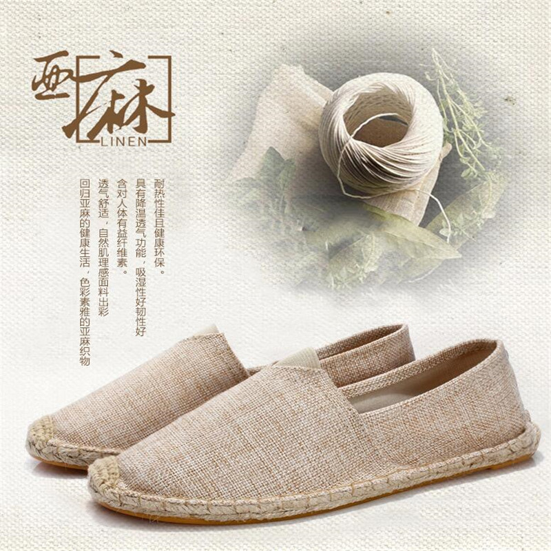 2019 Summer Hemp Shoes Straw Fisherman Canvas Hemp Rope Shoes Lazy Casual Breathable Sweat-absorbent Linen Shoes