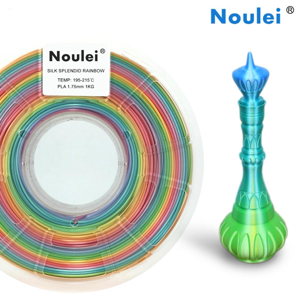 Noulei 1 kg 3D Imprimante Filament arc En ciel De Soie Texture Sentiment Soyeux Lustre Riche PLA aléatoire envoyer arc-en-couleur 3d Impression matériel