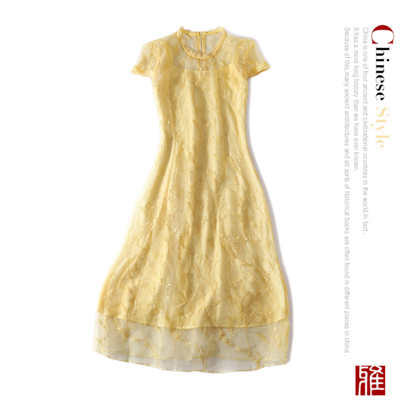 Silk organza embroidery solid Chinese style party dress 2018 new runway women summer dress high quality office lady a line dress