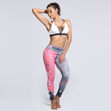 Mermaid Pink Legging High Waist Triangle Geometric Side Letter Printed Fitness Leggings Plus Size For Lady Trousers Clothing