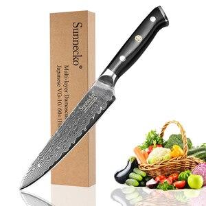 Image 5 - SUNNECKO 5 قطعة سكاكين المطبخ مجموعة Santoku فائدة سكين التقشير دمشق الصلب اليابانية القاطع أداة G10 مقبض الخبز سكين الطاهي