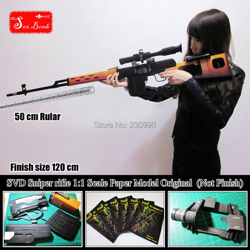 Original Scaled SVD Sniper Rifle 3D Paper Models DIY Dragunov Guns Assembled High Simulation Gun Weapons Model Toys 120cm