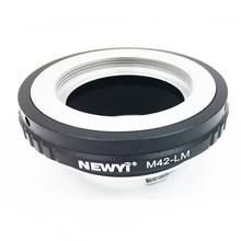Newyi M42-Lm Adapter For M42 Lens To L eica M Lm Camera M9 With for Techart Lm-Ea7 Camera Lens Ring Accessories newyi m42 to m42 focusing helicoid ring adapter 12 17mm macro extension tube camera lens converter adapter ring