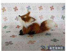 simulation mini fox toy Polyethylene&fur look up yellow fox doll gift about 15x6x8cm