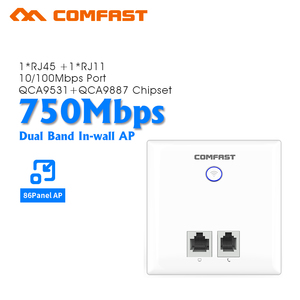 750Mbps Wireless WiFi AP Access Point Router WiFi Repeater Extender Dual Band Indoor Wall Mount Standard 86mm Panel Design(China)