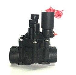 101D-1 cal. Serii D Inline z tworzywa sztucznego nawadniacze mieszkalne zawór z kontrolą przepływu
