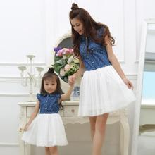 Mommy and Me Clothes Mesh Denim Mother Daughter Dresses Family Look Mom Mum and Girls Dress Clothing Family Matching Outfits