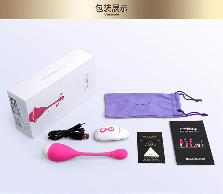 Consider, that small quiet vibrator with remote control interesting moment