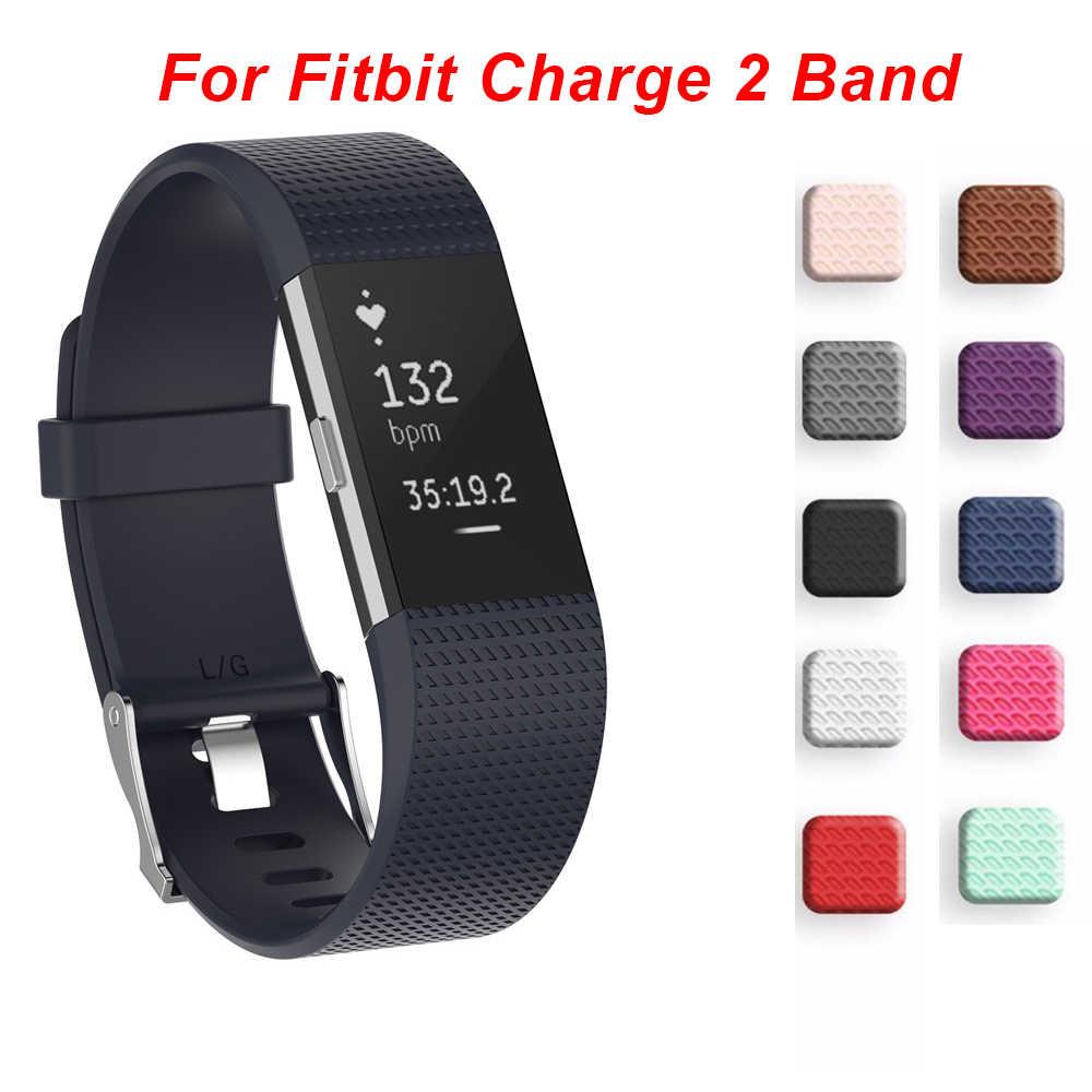 أحدث سوار معصم من السيليكون شريط للرسغ سوار ساعة ذكية حزام لينة مربط الساعة استبدال الذكية حزام (استيك) ساعة ل Fitbit تهمة 2