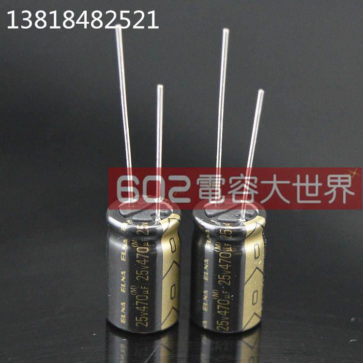 Cheap Capacitores
