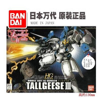 Bandai 1/144 W Endless Waltz HG EW 02 TALLGEESE 3 Gundam Assembly Model Kits Action Figure