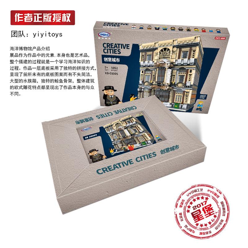 XingBao-01005-5052Pcs-Genuine-Creative-MOC-City-Series-The-Maritime-Museum-Set-Children-Building-Blocks-Bricks (4)