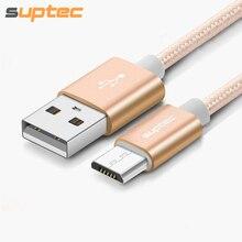 Suptec Micro USB кабель быстро зарядки шнур Синхронизация данных для Samsung Galaxy S7 S6 S5 S4 Huawei Xiaomi Sony Mobile телефон Зарядное устройство кабель