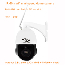 Free Ship Mini WIFI IP Camera Outdoor 4X Zoom 1.3MP HD Network CCTV Speed Dome IR-CUT Onvif P2P Pan/ Tilt Built-in 32G TFCard