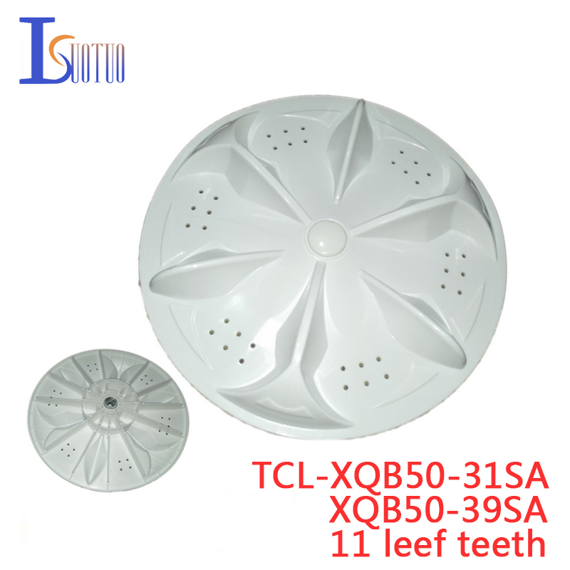 TCL washing machine XQB50-31SA XQB50-39SA turntable 11 tooth vane impeller excellent washing machine filter xqb50 728e double 4380a xqs50 728a