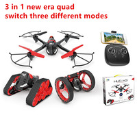 3 in 1 HHD Quadcopter+Space Car+Bouncer Multi function Combination 4 Channels FPV 2.4GHz Wireless Remote Control Cool Light Toy