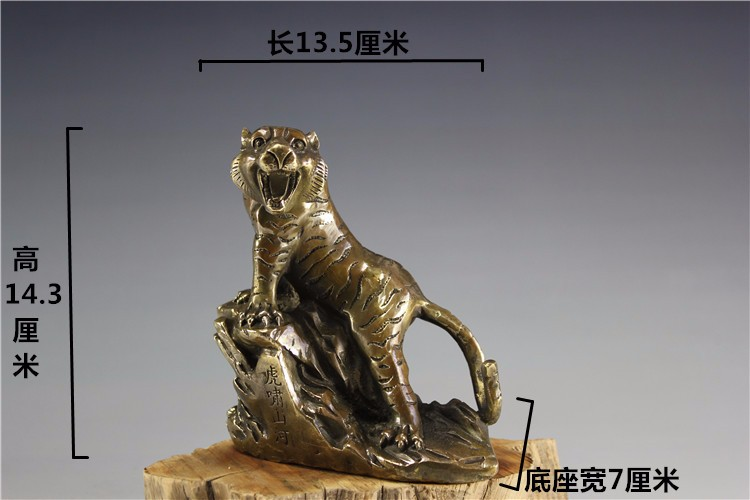 bronze Pure Copper Brass direct copper ornaments Lucky Lunar New Year Tiger house ornaments crafts antique factory direct bronze Pure Copper Brass direct copper ornaments Lucky Lunar New Year Tiger house ornaments crafts antique factory direct