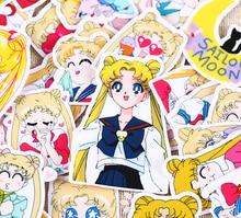 made Japanese Cartoon Girl