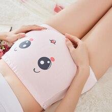 Smiley Maternity Underwear