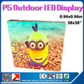 0.96X0.96m outdoor waterproof p5 led display wall high brightness 38 by 38 inches outdoor video led screen p5