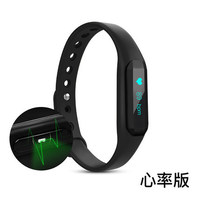 Waterproof Heart Rate Monitor Fitness Health Sleep Healthy Hand Arm Bracelet Wristband Fitbits Smart Tool Health