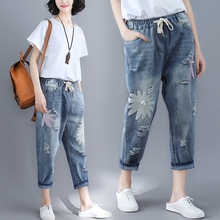 女性女性の夏のファッションブランド韓国スタイルヴィプリント穴弾性ウエスト足首デニムジーンズズボン