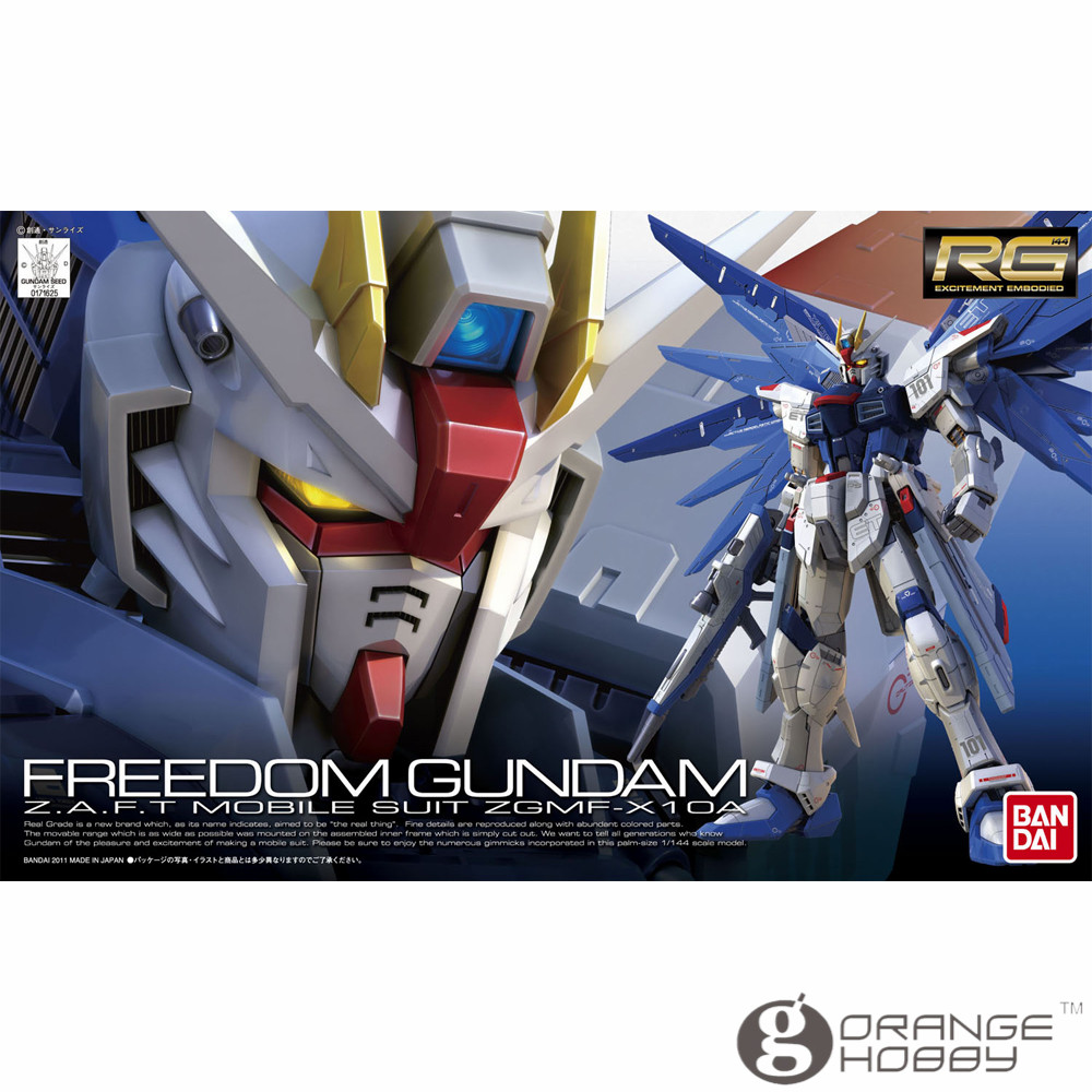 OHS Bandai RG 05 1 144 ZGMF X10A Freedom Gundam Mobile Suit Assembly Model Kits oh