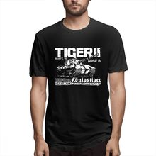 e6b874f33047 Round Collar Tiger II Tank t shirt Anime Tee Male 3D Print T-Shirt Casual