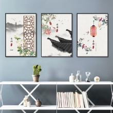 Chinese Folk Custom Landscape Art Background Wall Ink Watercolor Decorative Painting Modern Home Decoration Canvas Pictures