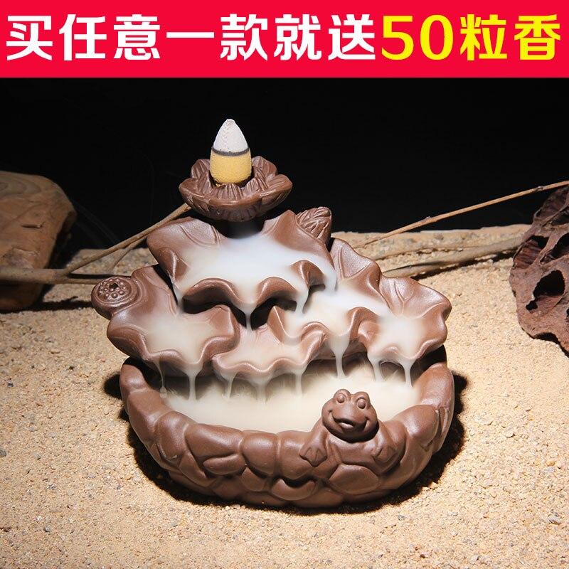 Encensoir de fumée en céramique pourpre spécial choisi encensoir créatif cadeau lotus articles d'ameublement paquet mail