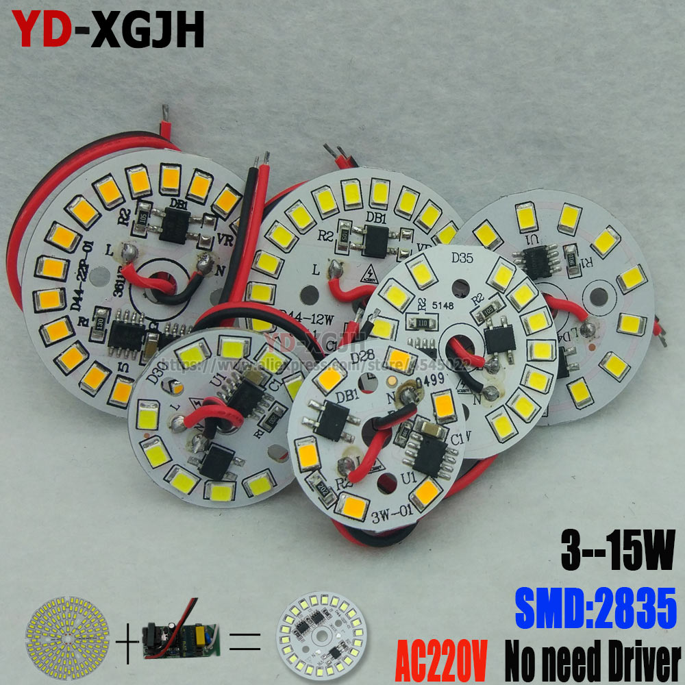 10pCS 3W5W7W9W12W15W AC 220V Smart IC Driver Led Pcb Lampor+2Pin Line SMD2835 Aluminum PCB Plate Supper Bright For Bulb Light