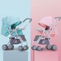 Baby Stroller Activity & Gear Multi Colors Aluminium Easily Folding Baby Stroller Four Wheels Stroller