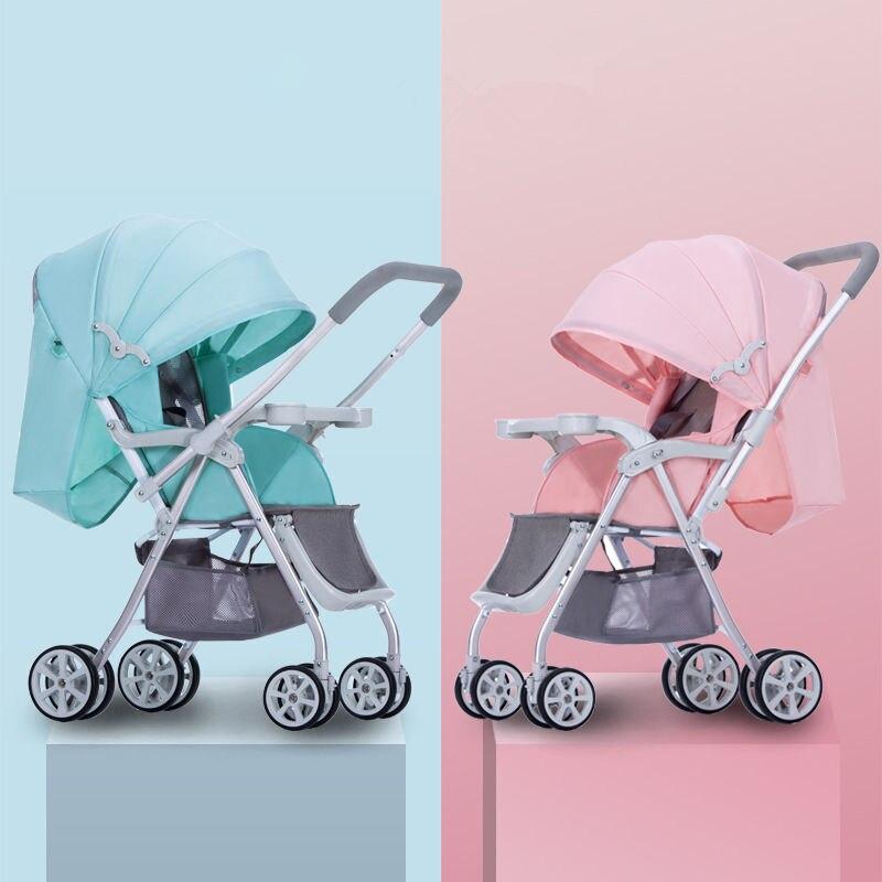 Poussette bébé activité & Gear Multi couleurs Aluminium facilement pliable poussette bébé quatre roues poussette