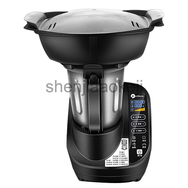 Intelligent multi function household automatic mixing grain dry grinding baby food supplement food cooking machine 220V 1500W1PC