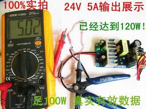 Image 3 - AC do DC 110V 220V do 24v DC 6A 150W przemysłowy zasilacz konwerter moduł LED sterownik wzmacniacz mocy pokładzie mocy
