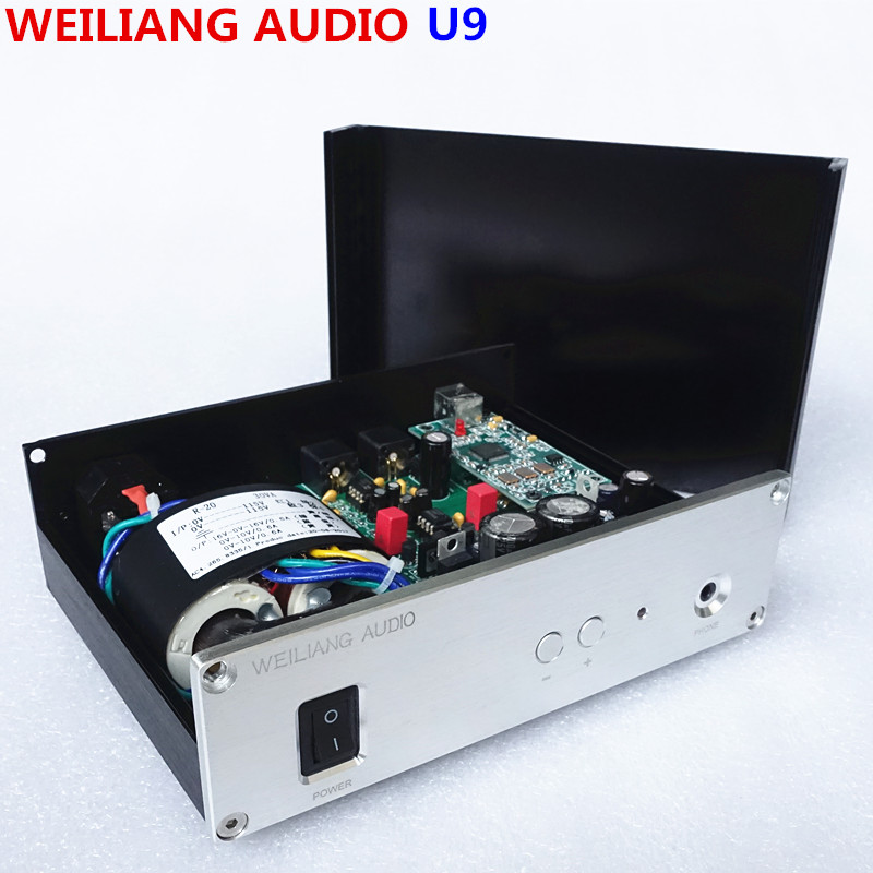 Weiliang audio Breeze Audio U9 ES9028Q2M&XMOS XU208 USB Lehmann architecture headphone amplifier and DAC decoder Output DSD