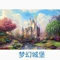 Бесплатная Доставка 1000 шт. dream castle головоломки Дети Обучающие головоломки игрушки Рис Ландшафтное Строительство головоломки 1000 головоломки