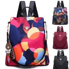 4 стиля, противоугонные женские рюкзаки для плавания, Женская Большая вместительная сумка для плавания, водонепроницаемые Оксфордские рюкзаки