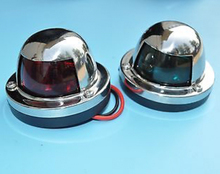 Boat Yacht 12V Stainless Steel Bow Navigation Lights Deck Mount One Pair