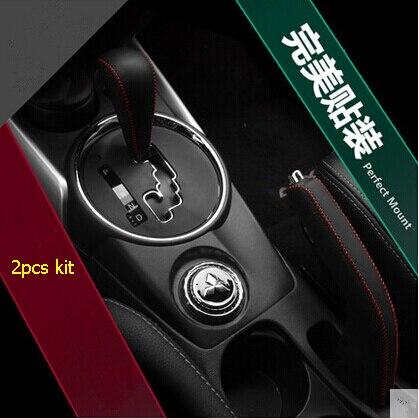 Car interior Handbrake gear brake Cover Protection decorative leather cover car styling case for Mitsubishi ASX Auto Accessories