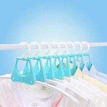 5 шт/лот Складные портативные вешалки для одежды для путешествий пластиковые крючки для одежды многоцветные вешалки для одежды