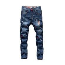 TG6436 Дешевые оптовая 2016 новый Хан издание свободные брюки прямые печати нищий шлифование отверстий джинсы мужской личности