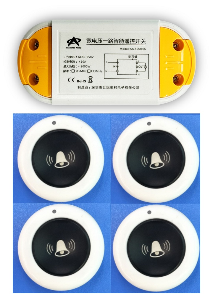 цена на 315/433mhz AC85~250V 110V 220V Relay 1CH Wireless Remote Control Switch Receiver Module and RF round Doorbell Remote Controls