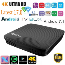 M8S Mecool PRO Android 7.1 Inteligentne Pole TV BT 4.1 DDR4 Amlogic S912 2.0 GHz Octa Rdzeń ARM Wifi 4 K HD 3G RAM 32G ROM Set Top Box