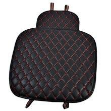 Автокресло подушки салона автомобиля искусственная кожа мягкий чехол для сиденья комплект Pad коврики Подушка для кресла автомобиля