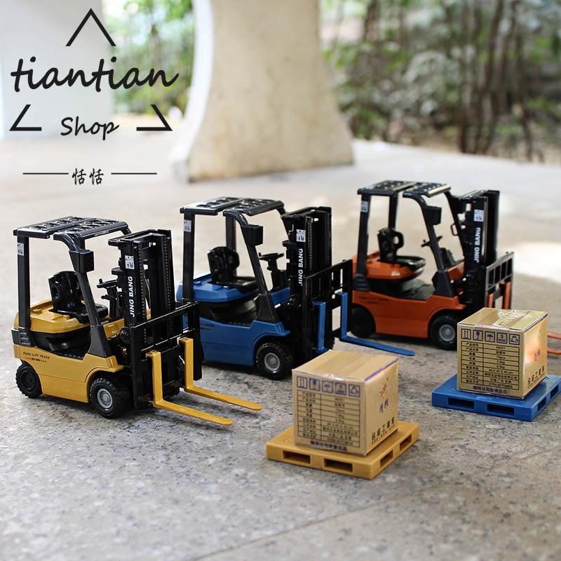1: 60 Lift Truck Auto Model Metallic Materiaal Kinderen Speelgoed Decoratieve Ornamenten Bouw Truck Kinderen Zoals Geschenken Een Grote Verscheidenheid Aan Goederen