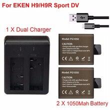 2×1050 мАч Батарея пакет + Dual USB cahrger для Экен H9 H9R H3 H3R H8PRO H8R H8