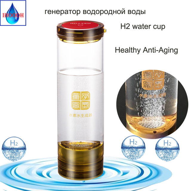 Hydrogen rich generator water cup postpone aging detoxify and nourishing the face H2 water cup 600ml Hydrogen peroxide