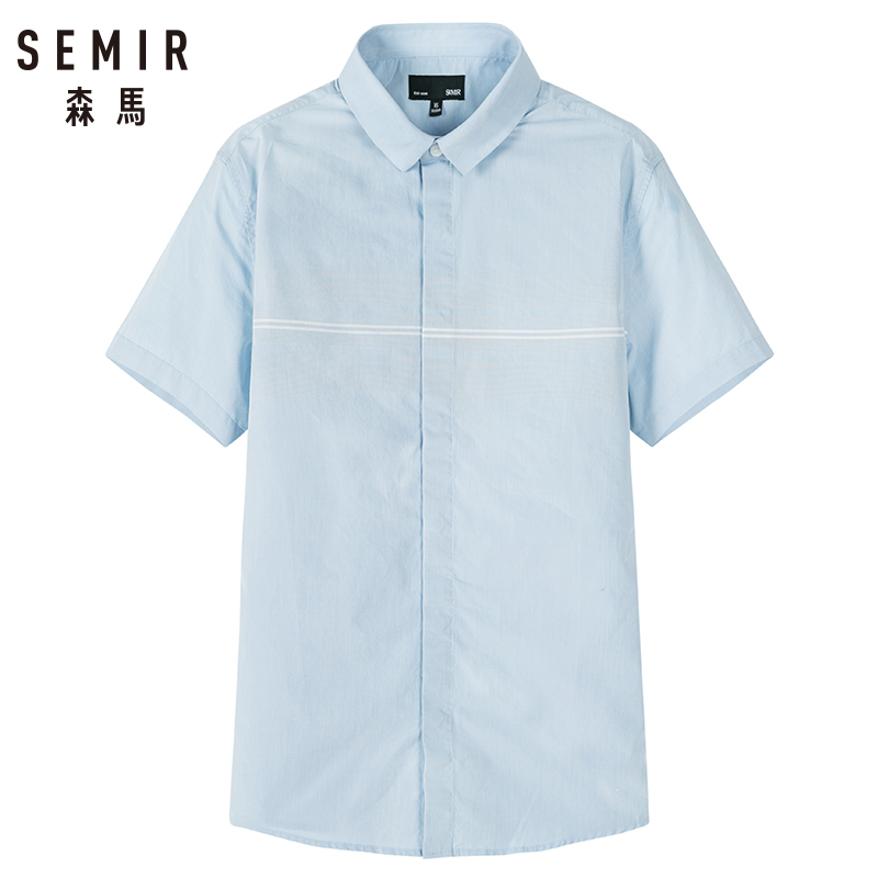 SEMIR 2019 Brand Men Shirt Spring Business Slim Fit Clothing Male Short Sleeves Casual Shirts Solid  Breathable Plus Size